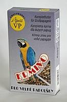 Apetit Velký papoušek 350g, základní krmivo pro velké poušky