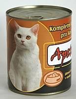 Apetit - konzerva pro kočky - játra 855g, játrové kousky v rosolu